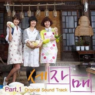 [Album] V.A.   Three Sisters OST Part.1